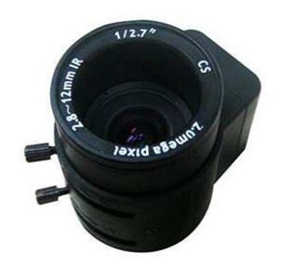 "Attēls no CCTV lens HD 1/2,7"" 2.8-12mm XD02812GMP"
