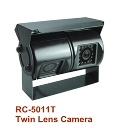 Picture of RC-5011T Dubultā Sony CCD Camera