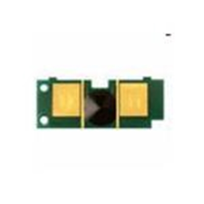 Attēls no Chip HP2015/3005 HP53A