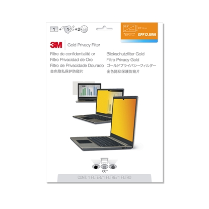 "Attēls no 3M GF125W9B Privacy Filter for 12.5"" Widescreen Laptop"
