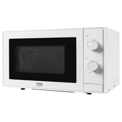 Picture of BEKO Microwave MGC20100S 700W, 20L, Grill 900W, Inox