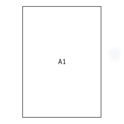 Picture of KRESKA Papīrs rasēšanai   A1 formāts, ar izmēru 605x860 mm, 170 g/m2