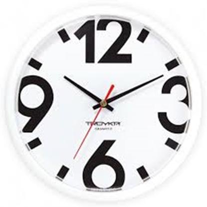 Изображение 91910916 Troyka Sienas pulkstenis TROYKA, ar diametru 24 cm, melns baltā korpusā
