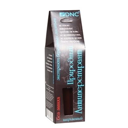 Изображение Antiperspirants jutīgai ādai bez smaržas DNC 50ml