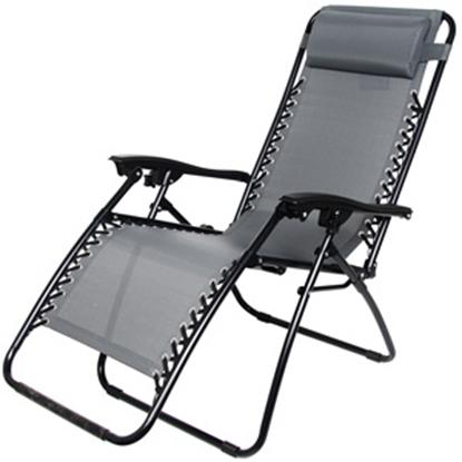 Attēls no Atpūtas krēsls 175x65x110cm