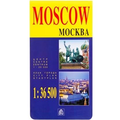 Изображение Karte Maskavas pilsētas plāns