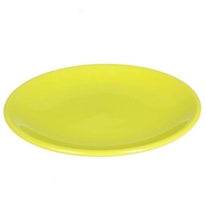 Изображение Šķīvis deserta 20cm, zaļš