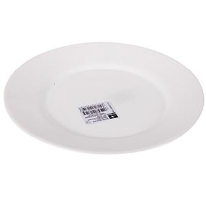 Изображение Šķīvis deserta Bormioli Toledo 20cm