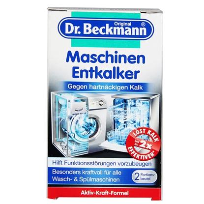 Изображение Atkaļķotājs veļas un trauku mazg.maš.Dr. Beckmann 2x50g