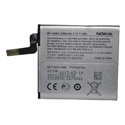 Attēls no Akumulators Nokia BP-4GWA