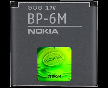 Attēls no Akumulators Nokia BP-6M