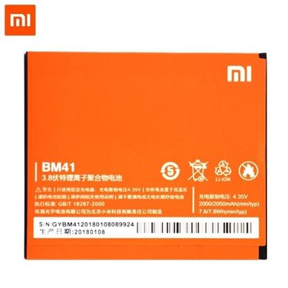 Attēls no Xiaomi BM41 Oriģināls Akumulators priekš Redmi 1S / M2a Li-Ion 2050mAh (OEM)