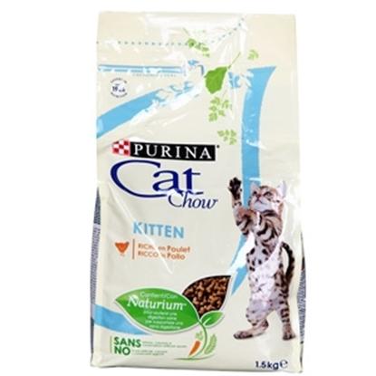 Изображение Barība kaķēniem CAT CHOW 1.5kg