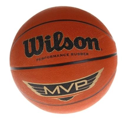 Изображение Basketbola bumba MVP Orange 7.izm.