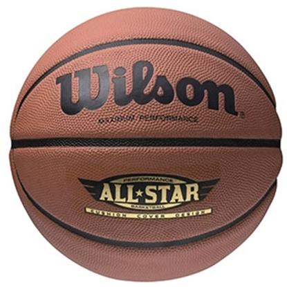 Изображение Basketbola bumba Performance All Star