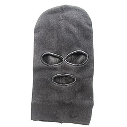 Attēls no Cepure maska