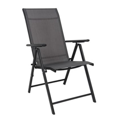 Attēls no Dārza krēsls 55x77x102cm