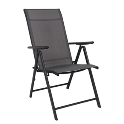 Изображение Dārza krēsls 55x77x102cm