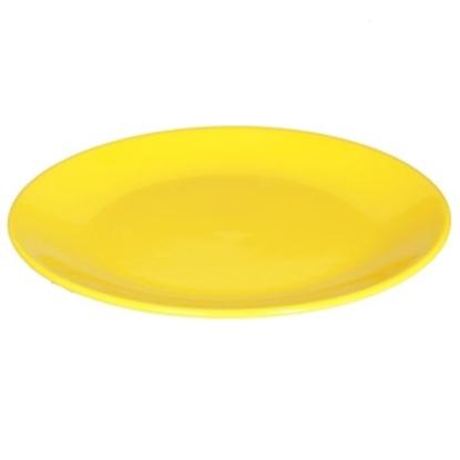 Изображение Šķīvis Cesiro pusdienu 26cm dzeltens