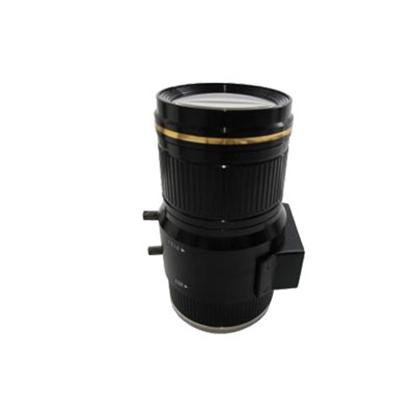 Picture of 12 MegaPixel 4K Lens PLZ20C0-D