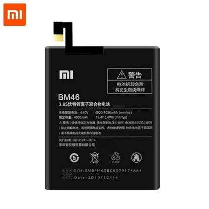 Attēls no Xiaomi BM46 Oriģināls Akumulators priekš Redmi Note 3 Li-Ion 4000mAh (OEM)