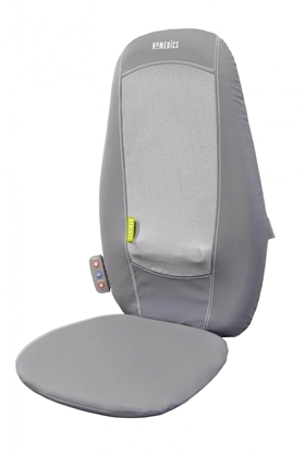 Изображение Homedics Shiatsu Massager With Heat grey BMSC-1000H