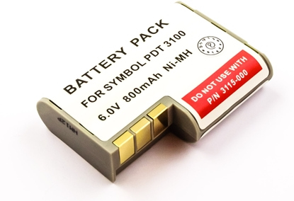 Picture of Battery for Barcode Scanner