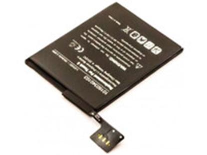 Изображение Battery for Apple