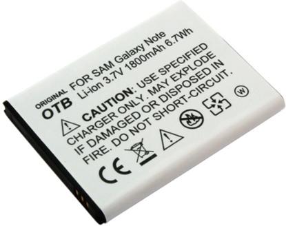 Изображение Battery for Battery Mobile