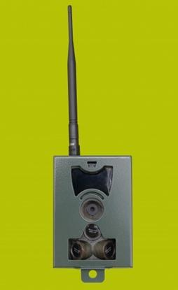 Picture of Metāla aizsardzības apvalks Belaver 480(NHC-7000) sērijas kamerām