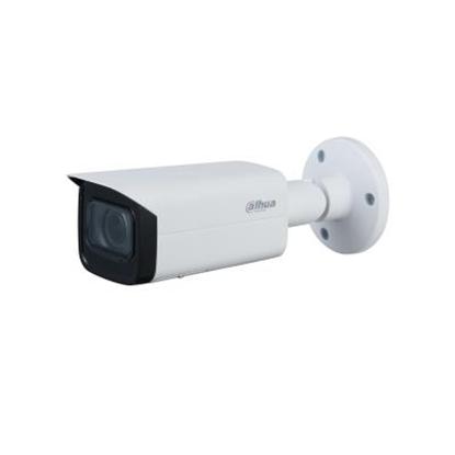Picture of Camera IP DAHUA IPC-HFW1431T-ZS-2812-S4