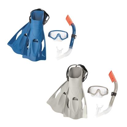 Picture of Bestway 25020 Hydro-Swim Meridian Snorkel Set