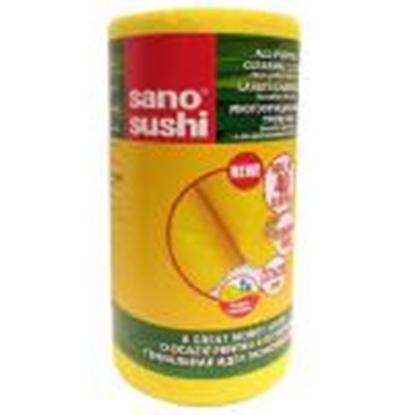 Picture of Lupatiņas SANO Sushi Roll 40 gab. dzeltenas