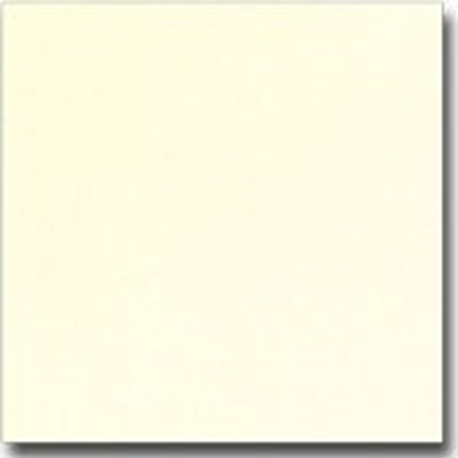 Picture of Design Paper Curious, A4, 120g, Metallics White Gold, Glossy (50) 0710-401