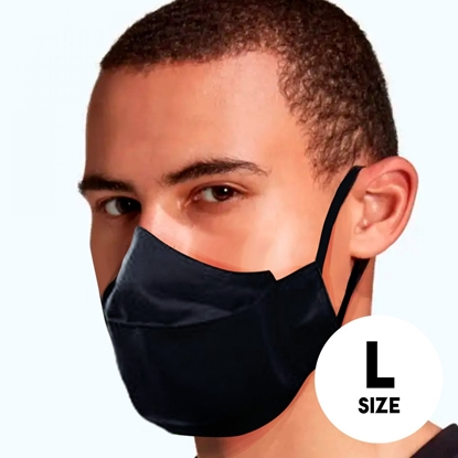 Изображение Mocco Textile two-layer reusable masks L size Black