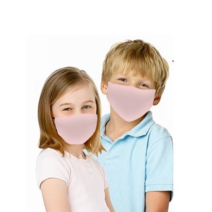 Изображение TakeMe Bērnu (6+) Antibakteriāla 2-slāņu Mazgājama Cieši pieguļoša sejas maska ar Sudraba joniem Bēšs