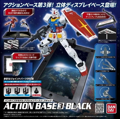 Picture of ACTION BASE 3 BLACK