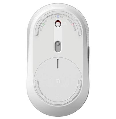 Attēls no Xiaomi Mi Dual Mode Wireless Mouse Silent Edition HLK4040GL White, Bluetooth 4.2 & 2.4 GHz