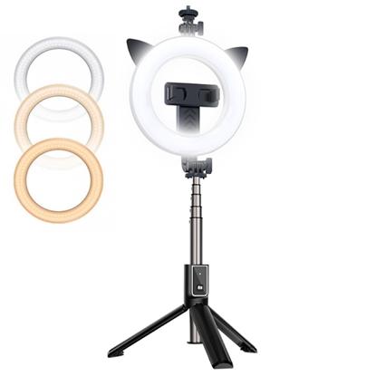 Picture of CP X3 LED 16cm Uzlādējama Selfie Lampa ar BT Pulti & Rokturi + Grīdas statīvu 20-90cm + Telefona stiprinājums