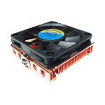 Attēls no *Ventilators procesoram Soc.A/370 5R057B3