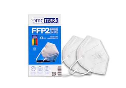 Изображение Face masks FFP2 2psc. 4 layers