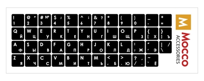 Attēls no Mocco Keyboard Sticks ENG / RU With Laminated Waterproof Level White / White