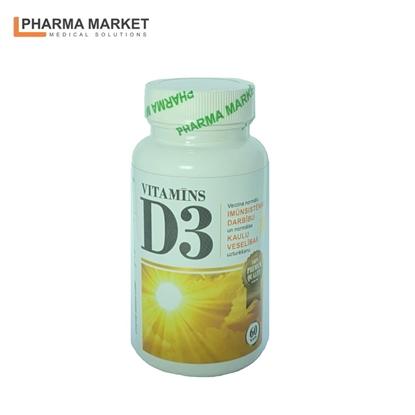Изображение PMS Uztura bagātinātājs Vitamīns D 1000iu N60 kapsulas