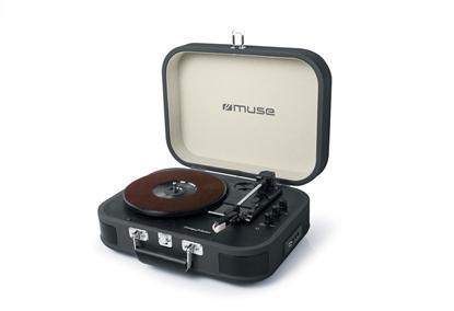 Picture of Gramofon MT-201DG Bluetooth, USB